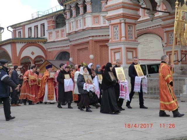 Mosca - Piazza Rossa, Cattedrale di San Basilio1