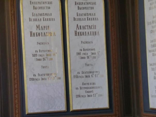 San Pietroburgo - - Cattedrale dei Santi Pietro e Paolo, tombe di Maria e Anastasia Romanova